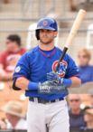 Tommy La Stella, Infielder, Chicago Cubs